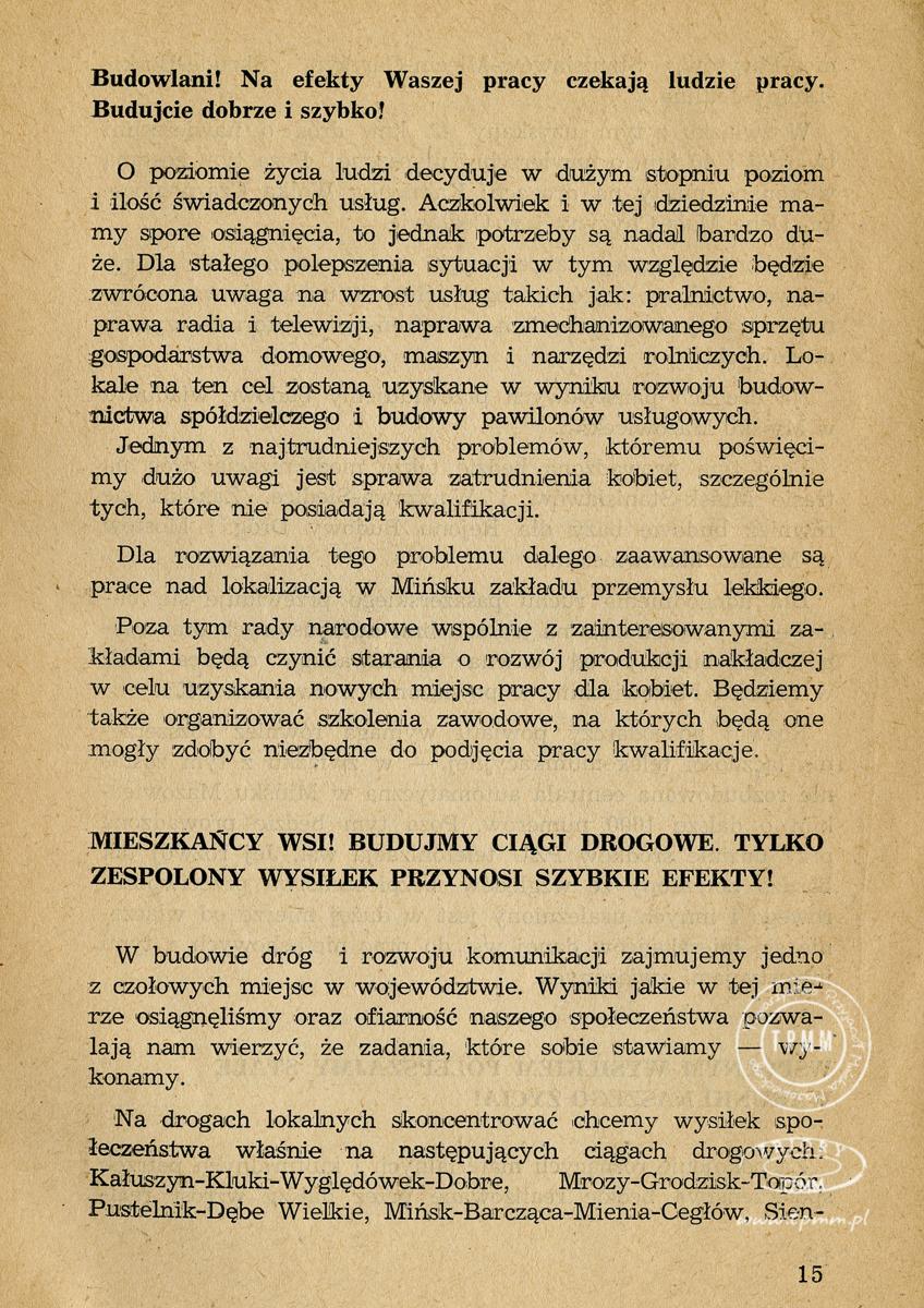 program-wyborczy-zm-17